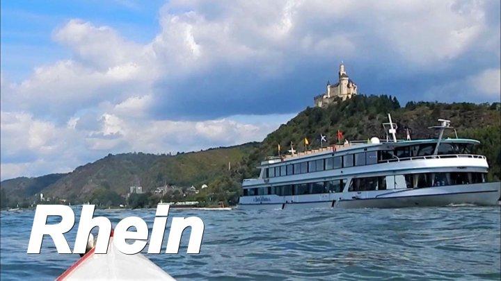 Gepaeckfahrt  auf dem Rhein von Speyer bis Unkel